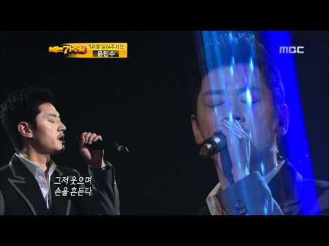 6R(1), #11, Bobby Kim - Love.. that guy, 바비킴 - 사랑.. 그 놈, I Am A Singer 20110821