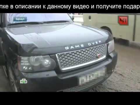 Главарь банды. В Барнауле схватили главаря банды, который скрывался 15 лет. Новости сегодня.