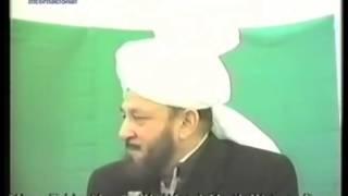 Friday Sermon 18 January 1985
