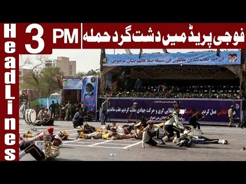 Iran Military Parade Attacked by Gunmen in Ahvaz | Headlines 3 PM | 22 September 2018 | Express News