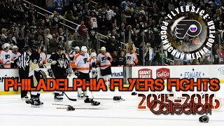 Flyers fight 2015/2016. Full version