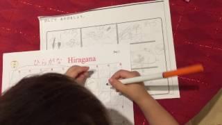 家庭でできる幼児日本語ゆとり教育(バイリンガル教育) 海外で子育てを...
