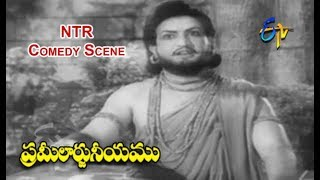 NTR Comedy Scene | Prameelarjuneeyam | NTR | B. Saroja Devi | ETV Cinema