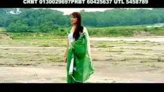 Latest Nepali song 2011     Dherai Maya Garchhu   Upload By Meen Singh