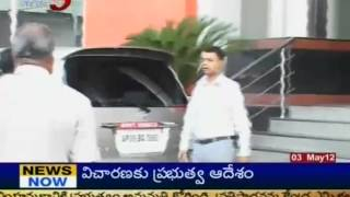 Special Report on Water Supply&Sewerage Board MD Behaviour( TV5).