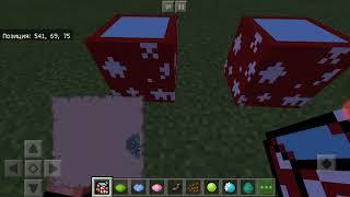 Обзор аддона в Minecraft PE на Plants vs Zombies