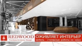 видео Где заказать мебель для гостиниц