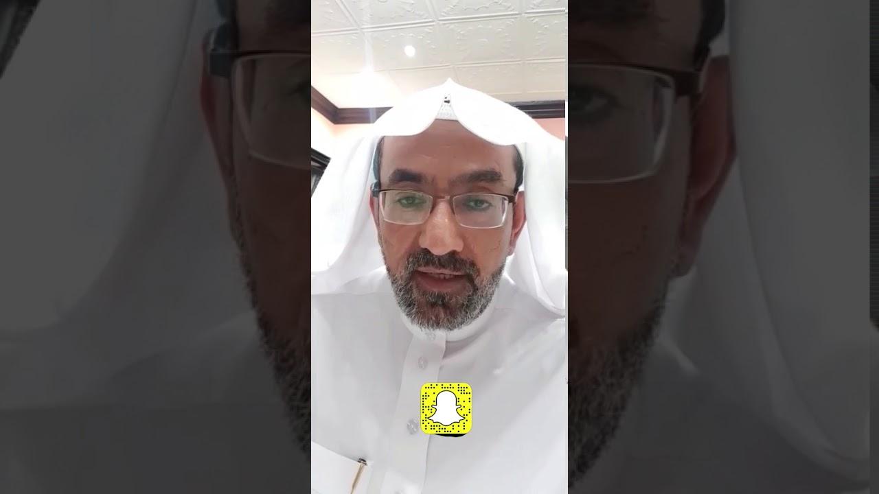 6cb879b1aeb3d الطلاق العاطفيlالشيخ عيسى الحبارة - YouTube
