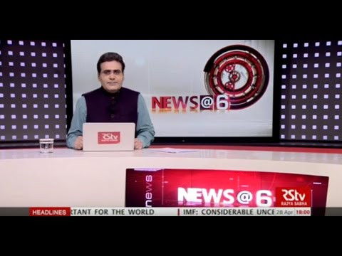 English News Bulletin – Apr 28, 2017 (6 pm)