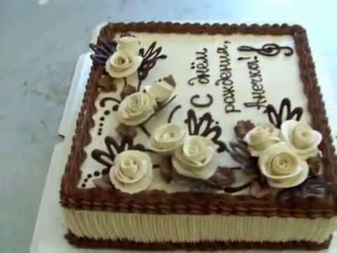 Изготовление торта на заказ на день рождения Http://www.torty.biz/ekonom_klass/