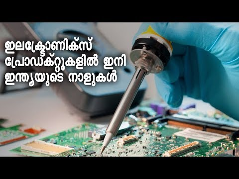 India to become manufacturing hub of electronic products-Watch the video