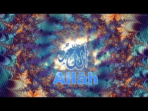 معنی واقعی «الله» در اسلام | معنای حقیقی کلمه «الله» چیست؟ تحریف در واژه های کلیدی قرآن Revealer TV