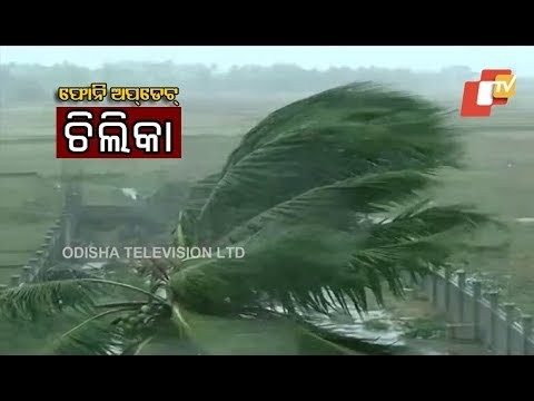 Cyclone Fani  Wind speed picking up in Khurda, Odisha
