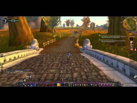 (007) World of Warcraft - Западный край ч.1
