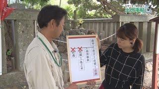大河ドラマの放送が決定し、注目が集まる北区引佐町井伊谷。今回は、井...