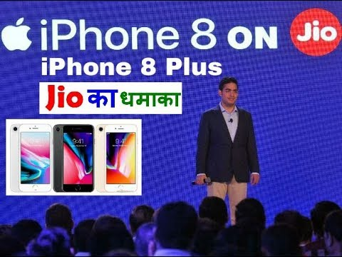Apple iPhone 8, iPhone 8 Plus In India, Buyback offer by reliance jio,iphone tariff recharge by jio.