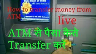 Transfer fund from ATM to bank account
