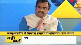India Ka DNA Conclave: No politics behind calling off alliance with PDP, says BJP's Ram Madhav
