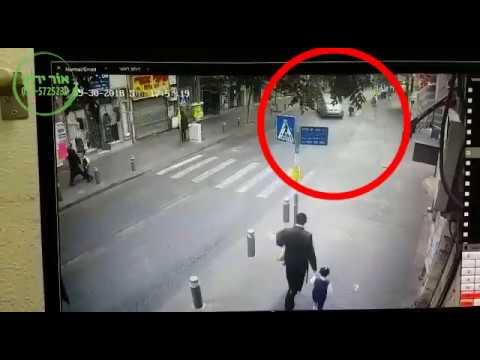 תיעוד התאונה ברחוב מלכי ישראל. צילום: באדיבות אור ירוק