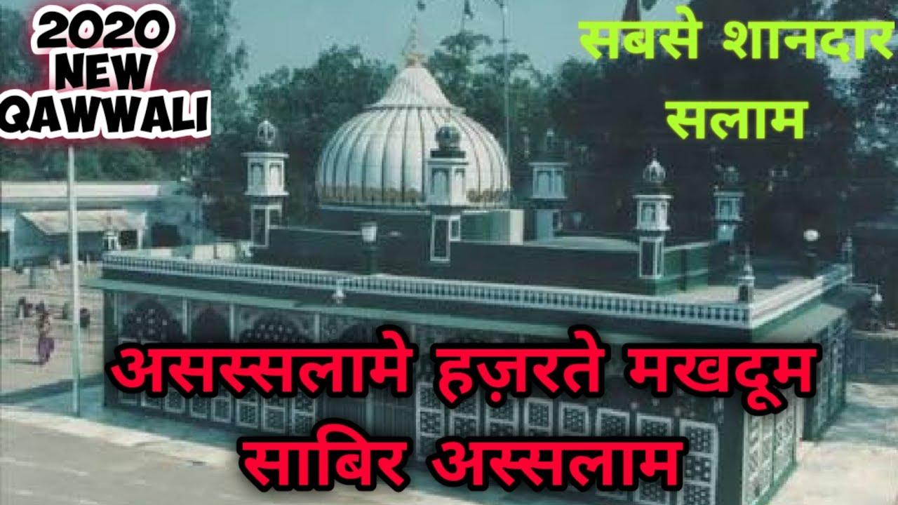 Sabir pak urs qawwali || sabir piya salam 2020