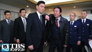 降格人事を受け、大森北署の署長となった竜崎(杉本哲太)は、家族と共に新...