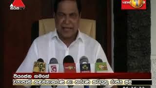 News 1st Prime Time News Sunrise Sinhala 25102018 Thumbnail