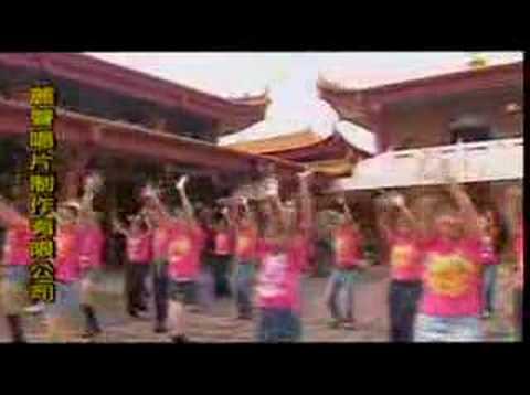 NHAC HOA  THAI