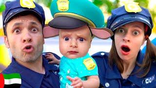 أغنية عن الشرطة للأطفال - أغنية للطفل   Kids Song by Maya and Mary