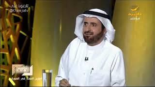 وزير الصحة: التدخين أخطر على حياة السعوديين من الحوادث، ويسهم في تقصير عمر المواطن 10 سنوات