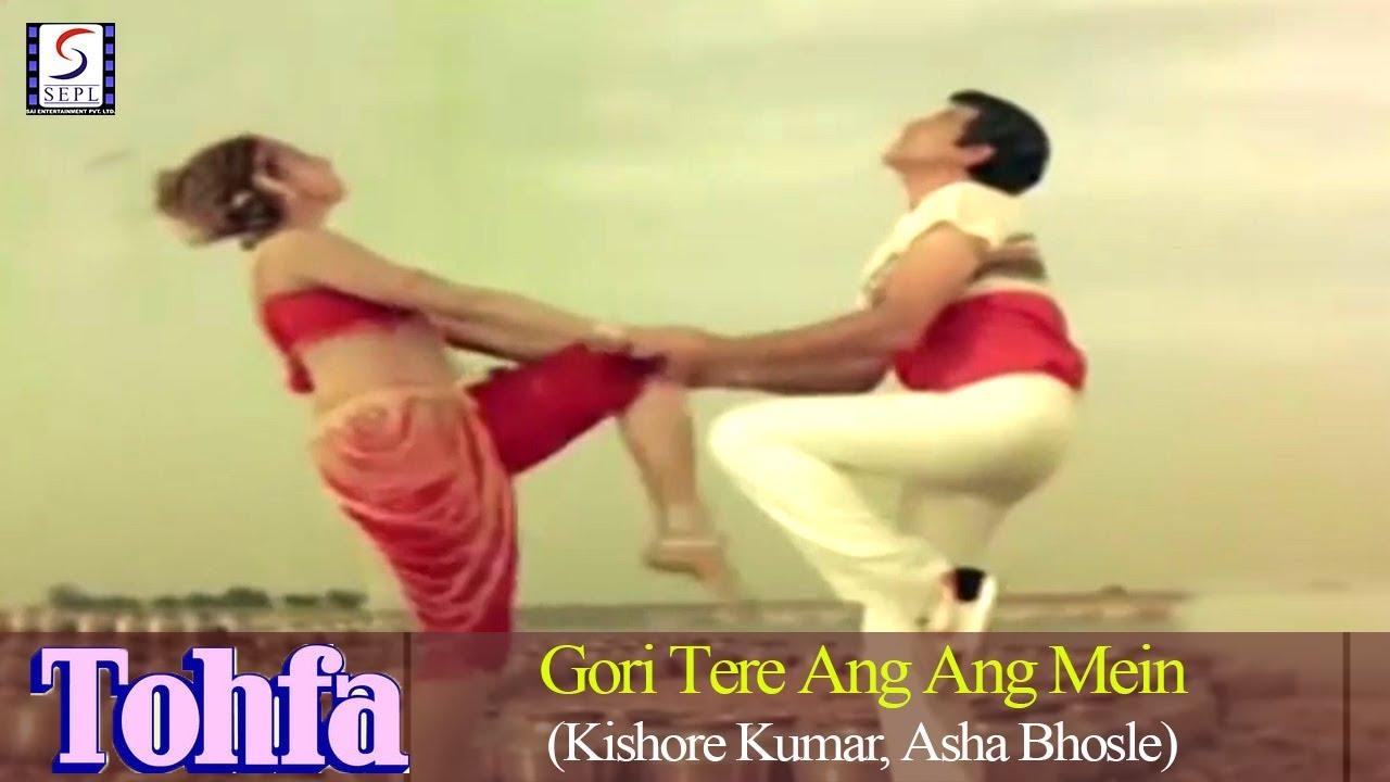 Download Gori Tere Ang Ang Mein - Kishore Kumar, Asha Bhosle @ Jeetendra, Sridevi, Jaya Prada