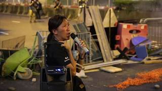 The Tech Helping Protesters In Hong Kong - BBC Click