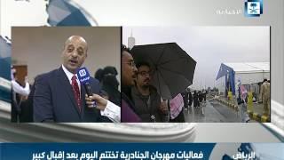 خلاف: سعداء في السعودية وبمشاركتنا الأولى في مهرجان الجنادرية 31 في جناح مصر