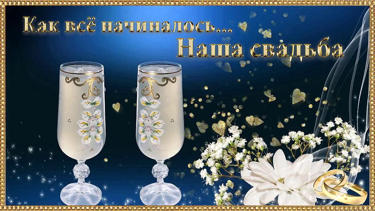 Поздравительные открытки с сапфировой свадьбой