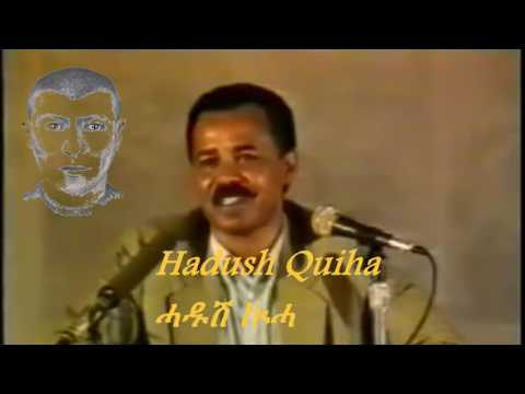 Eritrea's Isaias: why Egypt backed EPLF and Ethiopian Terrorists