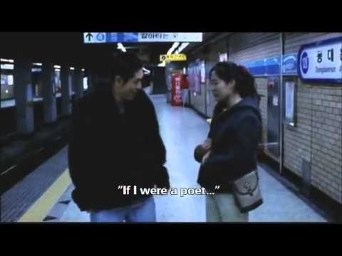 Oasis korean movie - Subway scene