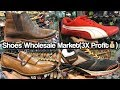 SPORTS SHOES WHOLESALE MARKET ( SPORTS, LEATHER, CANVAS & MUCH MORE) BALLIMARAN, CHANDNI CHOWK ..