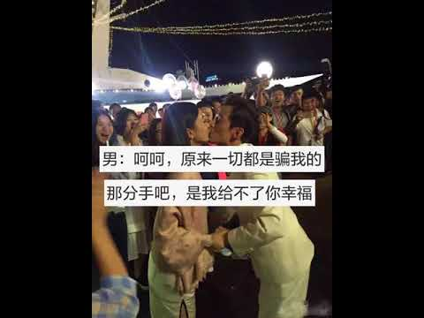 最爱我的女人 my lovely woman - credit china hot video