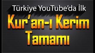 Kur'an-ı Kerim Tamamı - Hatim Seti Tek Video'da - YouTube Türkiye'de İlk - 28 Saat Tecvidli Hatim