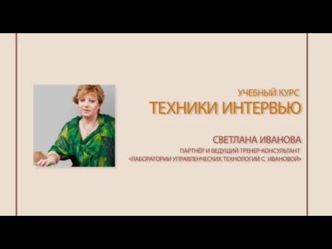 Светлана Иванова (Svetlana Ivanova) - фильмография
