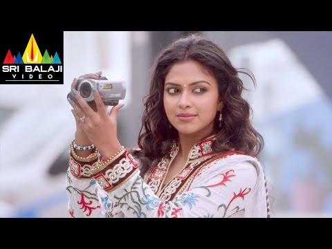 Iddarammayilatho Movie Romantic Scene | Allu Arjun, Amala Paul | Sri Balaji Video