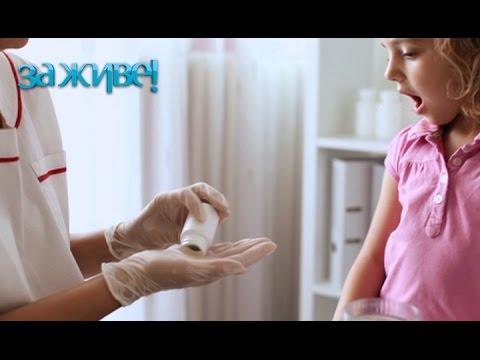 Обязательные необязательные вакцины в Украине – За живе! Сезон 4. Выпуск 27 от 12.04.17