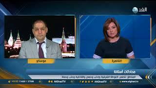 صحفي: إقامة مناطق تخفيف صراع في سوريا سلاح ذو حدين
