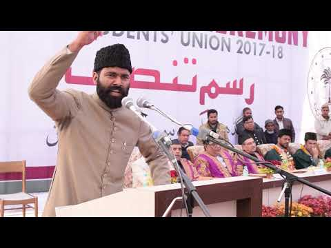 Thakur Ajay Singh | AMUSU Contestant For Presidentship At Installation Ceremony | 2017-8