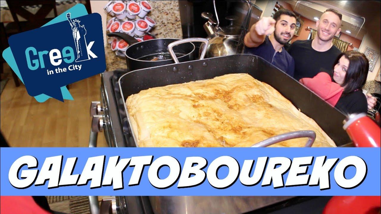How To Make Galaktoboureko W My Sister And Michael