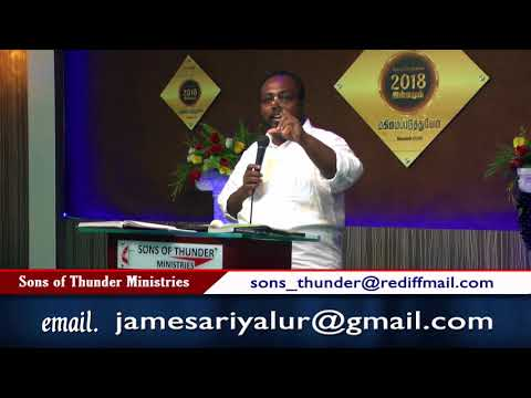 tharasu...Tamil Christian message... Pr.G.James Edward...