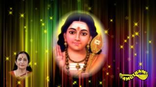 Vallinayakane - Gayaka Vaggeyakaras - Aruna Sairam