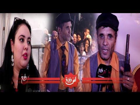 تفاعل وانبهار جمهور الرباط مع عرض مسرحية 'بوحمدان' من الخشبة إلى الشارع...