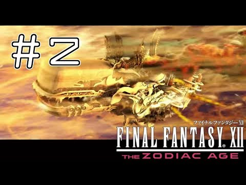 【HD】FF12攻略#12『戦艦リヴァイアサン/ボス:ジャッジギース/アーシェ&パンネロ救出/ウォースラ』ファイナルファンタジー12|FINAL FANTASY XII|kenchannel from YouTube · Duration:  25 minutes 24 seconds