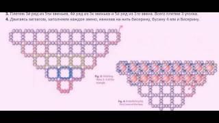 Бисероплетение Вечернее колье из бисера схема плетения