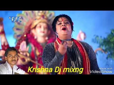 नवरात्र भक्ति DJ रीमिक्स Maiya Paav Paijaniya runjhun बाजे देवी गीत krishnaमिक्सिंग